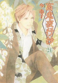 (2) Twitter My Drawings, Manga Anime, Fictional Characters, Inspiration, Hippy, Twitter, Biblical Inspiration, Fantasy Characters, Inspirational