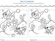 Νηπιαγωγός για πάντα....: Ζώα της Θάλασσας & Μαθηματικά: Φύλλα Εργασίας Reto Mental, Monthly Themes, Summer Is Here, Preschool Kindergarten, Worksheets For Kids, Summer Activities, Homeschool, Snoopy, Learning