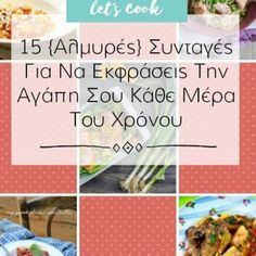 Crafty Details | Δωρεάν Εκτυπώσιμο Υλικό | Χειροτεχνίες | DIY Projects | Ιδέες | Σπίτι και Οργάνωση | Συνταγές. Cleaning, Let It Be, Cooking, Recipes, Kitchen, Cuisine