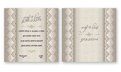 Now In Robin R.I.D, wedding invitations 2015 Catalogue click now for order & take  alook of all the wedding invitations http://www.rubinrid.co.il/%D7%94%D7%96%D7%9E%D7%A0%D7%95%D7%AA_%D7%9C%D7%97%D7%AA%D7 % D7% 95% D7% A0% 94
