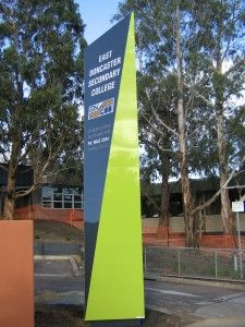 East Doncaster School Entrance Pylon sign