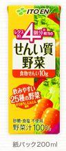 せんい質野菜|伊藤園の野菜飲料シリーズ