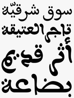 A'isha (name)