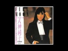 Junko Yagami: 黄昏BAY CITY Extended - YouTube
