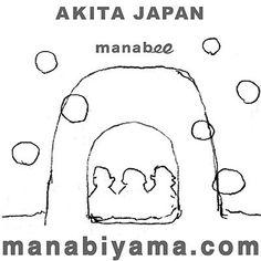 下描きです。 #かまくら #秋田 #kamakura #akita #... http://manabiyama.tumblr.com/post/170595237974/下描きです-かまくら-秋田-kamakura-akita-japan-pref47 by http://apple.co/2dnTlwE