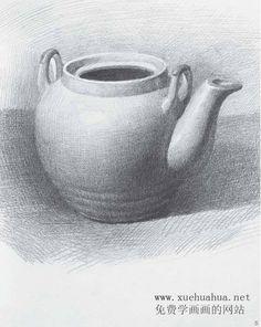 Академический рисунок's photos – 36 albums Pencil Sketch Drawing, Pencil Drawing Tutorials, Pencil Shading, Basic Drawing, Pencil Art, Pencil Drawings, Art Drawings, Observational Drawing, Still Life Drawing
