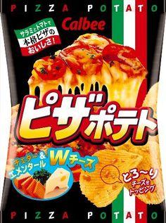 カルビー ピザポテト 70g×12個:Amazon.co.jp:食品、飲料、スイーツ、お酒、ギフト