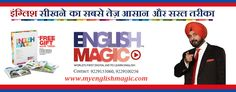 English Magic / My English Magic is a sophisticated electronic device to help one learn spoken English. The device is designed keeping in mind portability and ease of anytime and anywhere use, making it a one-of-a-kind method of learning language.