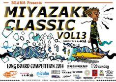 MIYAZAKI CLASSIC VOL.13
