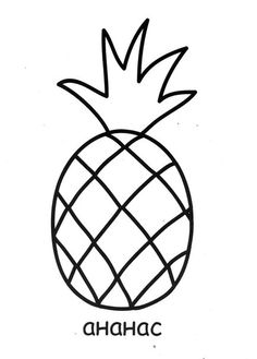 Art Drawings For Kids, Doodle Drawings, Easy Drawings, Vegetable Crafts, Fruits Drawing, Easy Coloring Pages, Mini Tattoos, Baby Sewing, Disney Art