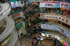 Shopping at Luohu Commercial City – 罗湖商业城 in #Shenzhen #China http://shenzhenshopper.com/85-luohu-commercial-city.html