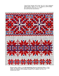 Photo from album on Yandex. Folk Embroidery, Cross Stitch Embroidery, Embroidery Patterns, Cross Stitch Art, Cross Stitching, Cross Stitch Patterns, Blackwork, Needlepoint, Needlework