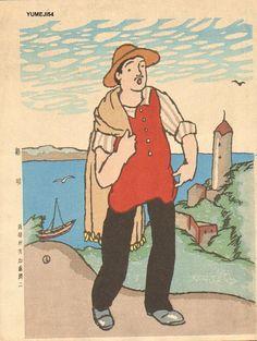 竹久夢二: Boatman song - Asian Collection Internet Auction