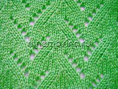 Вязание. Ажурный узор и схема