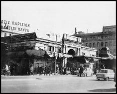 Old Photos, Vintage Photos, Athens Greece, The Past, Greek, Louvre, Street View, Memories, Explore