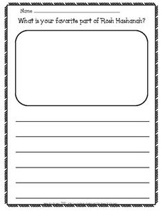 This is a great way for students to write about and share what their favorite part of Rosh Hashanah is.