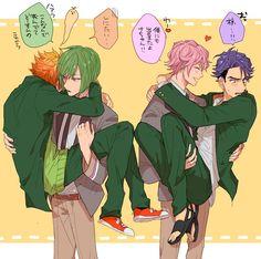 Lmao Me Me Me Anime, Anime Guys, Tsukiuta The Animation, Japanese Games, Anime Artwork, Fujoshi, Anime Manga, Funny Pictures, Character Design