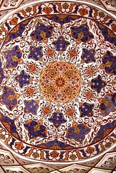 Inside the entrance dome of the Blue Mosque of Mazar-i-Shareef | Afghanistan