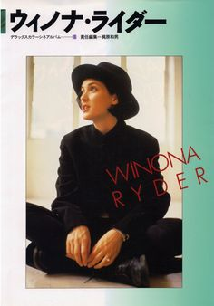 Winona Ryder black outfit and hat 90's