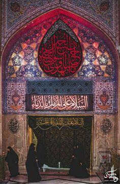 Islamic Images, Islamic Pictures, Islamic Art, Karbala Iraq, Imam Hussain Karbala, Sea Wallpaper, Glitch Wallpaper, Muharram Wallpaper, Imam Hussain Poetry
