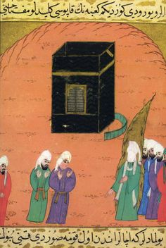 Siyer-i-Nebi - Bildergalerie Vocal Point, Mekka, Ottoman Empire, Islamic Art, Amazing Art, Worship, Persian, Miniatures, History