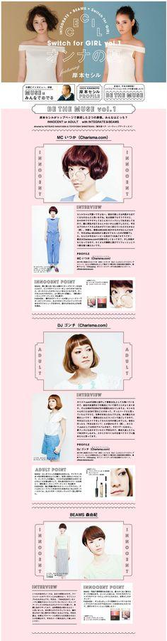 http://nnnny.jp//work/nnnny/switch_for_girls.jpg