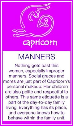 Manners of Capricorn Women.:
