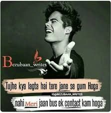 Boys Attitude Quotes In Hindi English Quotes In Hindi Attitude, Attitude Thoughts, Attitude Quotes For Boys, Positive Attitude Quotes, Strong Quotes, Attitude Status, Hindi Shayari Attitude, Attitude Shayari For Boys, Desi Quotes