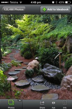 Another rock water feature