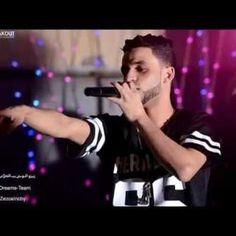 مهرجان يا طير يا مسافر - (زيزو النوبي - الشبح - بنوا ) فريق الأحلام 2016  #EDM #Music  Join us and SUBMIT your Music  https://playthemove.com/SignUp