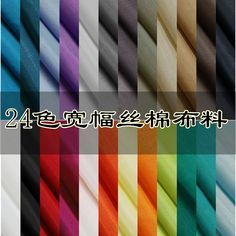 LEO&LIN True solid color cotton fabric silk fabric backing liner spring and summer candy color (1 meter)