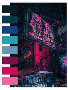 Color Palette For Home, Neon Colour Palette, Movie Color Palette, Color Schemes Colour Palettes, Orange Color Palettes, Modern Color Palette, Modern Colors, Decoration Palette, Aesthetic Colors