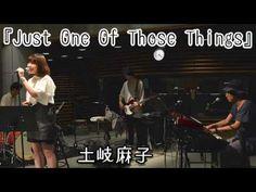 土岐麻子『Just One Of Those Things』(ラジオ・ライブ音源) - YouTube