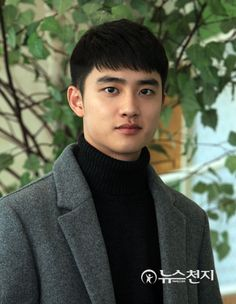 D.O - 160201 News photo Credit: News Cheonji.