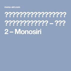 折り紙でサンタブーツの折り方|簡単~立体的なサンタブーツも – ページ 2 – Monosiri