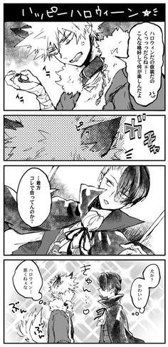 Todoroki x Bakugō