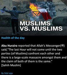 Hadith of the day Islamic Status, Islamic Messages, Muslim Quotes, Islamic Quotes, Islamic Posters, Islam Hadith, Islam Quran, Quran Verses, Quran Quotes