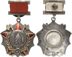 Part II: Russian Orders, Medals & Badges William Murdock Collection of Imperial Russian Orders & Medals Items from the late Mikhail Zinger Estate Selected USSR Rarities from an American Collection Major Collection of Soviet Law Enforcement Awards and Badges & Other Properties CIVIL WAR and SOVIET UNION ORDERS OF THE USSR Order of Nevsky | Lot 3148 | SIXBID.COM - Experts in numismatic Auctions Soviet Union, Rarity, Law Enforcement, Civilization, Badges, Awards, Auction, American, Collection