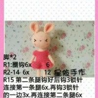 钩针编织小兔子教程
