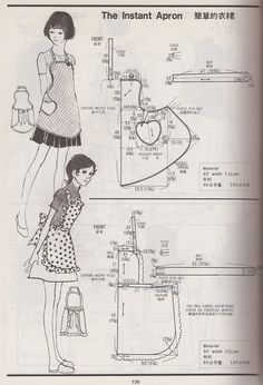 examples of vintage aprons from the Kamakura-Shobo Publishing Co. Pattern Drafting books Vol. and published in 1970 and examples of vintage aprons from the Kamakura-Shobo Publishing Co. Pattern Drafting books Vol. and published in 1970 and Vintage Apron Pattern, Aprons Vintage, Vintage Sewing Patterns, Retro Apron Patterns, Vintage Fabrics, Dress Patterns, Sewing Aprons, Sewing Clothes, Diy Clothes