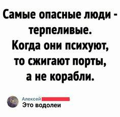 Типичный Водолей | ВКонтакте
