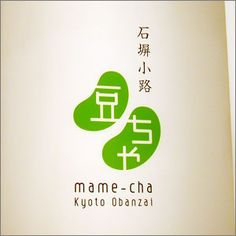ロゴタイプ(日本語) : ロゴログ
