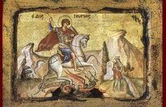 Свети Георгије Победоносац
