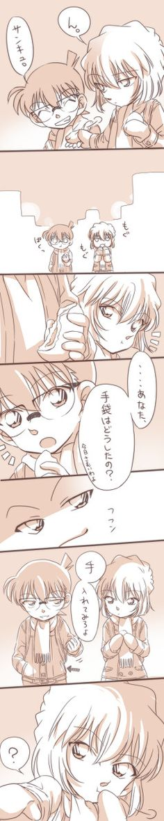 pixiv is an illustration community service where you can post and enjoy creative work. A large variety of work is uploaded, and user-organized contests are frequently held as well. Detective Conan Shinichi, Kudo Shinichi, Levihan, Case Closed, Magic Kaito, Anime Ships, Sherlock Holmes, Art Girl, Animation