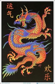 Asian Dragon Black Light Poster 23 x 35 - Asian Dragon Black Light Poster, 23 inches x 35 inches, standard sized. Printed in the USA with hig - Bedroom Wall Collage, Photo Wall Collage, Picture Wall, Foto Poster, Poster Wall, Poster Prints, Poster Poster, Room Posters, Linocut Prints