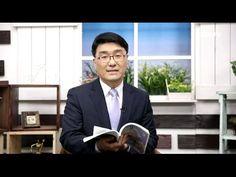 [생명의 삶] 20160327 부활의 주님이 함께하시며 도우십니다 (마태복음 28:1~20) - YouTube