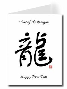 "2012 Happy New Year Chinese Year of the Dragon Calligraphy Greeting Card Set of 4 by Oriental Design Gallery Holiday Cards. $12.95. MADE IN USA.. Greeting Cards printed on fine matte finish note card stock.. The card is 4.25"" x 5.5"" and includes a white mailing envelope.. Write your own thoughts or messages.. Chinese Year of the Dragon Greeting Card Set printed on fine matte paper. Write your own thoughts or messages. 4 Cards in set. Each card is approximately 4 1/4"" x 5.5"" and ..."