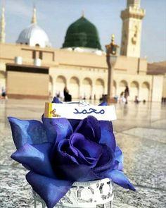 ❤❤❤❤❤ Allah Calligraphy, Islamic Art Calligraphy, Medina Mosque, Milad Un Nabi, Masjid Al Haram, Love In Islam, Beautiful Mosques, Learn Islam, Islamic Wallpaper