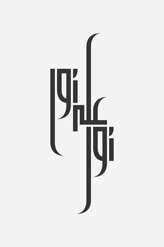 Just_Typography! on Behance Arabic Font, Arabic Calligraphy Design, Arabic Calligraphy Art, Arabic Design, Caligraphy, Calligraphy Alphabet, Penmanship, Typography Served, Typography Letters