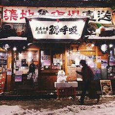 HIROZZZZ. TOKYO